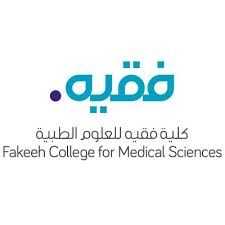 Fakeeh College for Medical Sciences